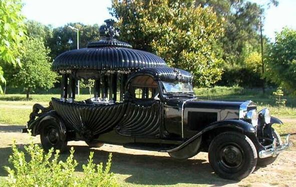 Эксклюзивные автомобили