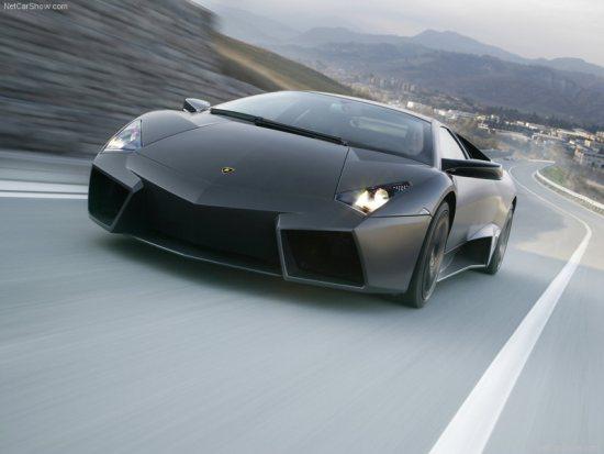 Lamborghini Reventon – $1.420.000
