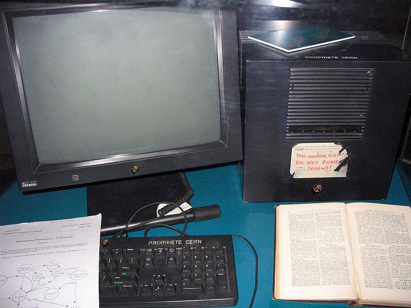 первый веб сервер.