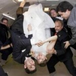 Места для Проведения Свадебного Торжества
