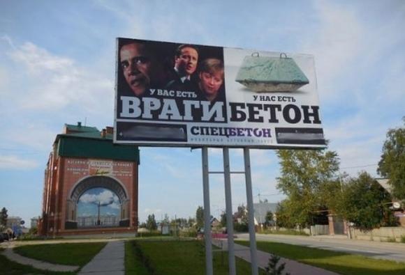 креативные рекламные билборды
