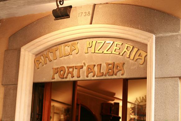 Первая в мире пиццерия