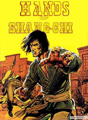Шан Чи, Мастер кунг-фу (Shang-Chi)