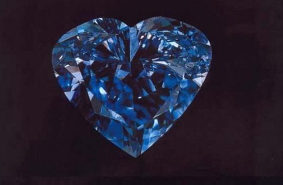 бриллиант Сердце Вечности