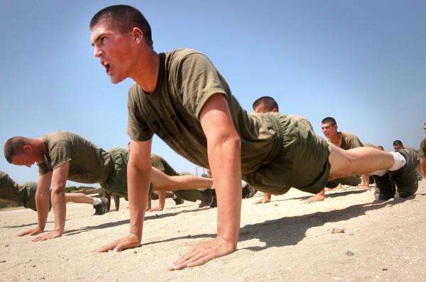 Военная и общая физическая подготовка