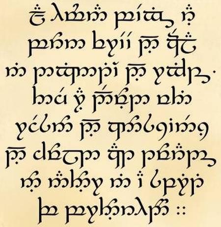 Элфийский язык Толкиена