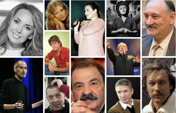 знаменитости умершие от рака