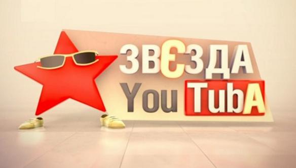 10 способов заработать в интернете YouTub
