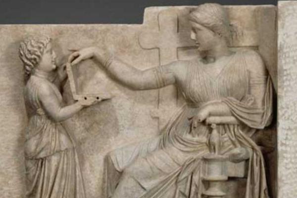 Древнегреческий ноутбук
