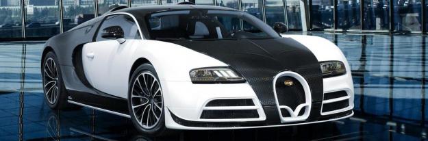 Bugatti Veyron Самые дорогие машины в мире