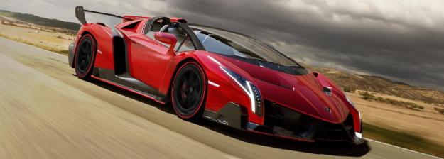 Lamborghini Veneno Самые дорогие машины в мире