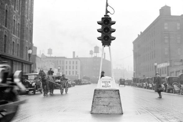 первый электрический светофор