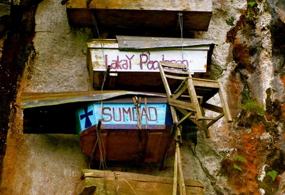 висячие гробы Сагады Филиппины