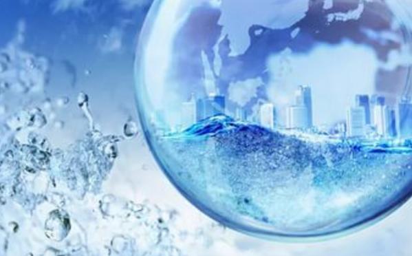 водный запас земли
