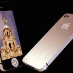 Самые дорогие телефоны