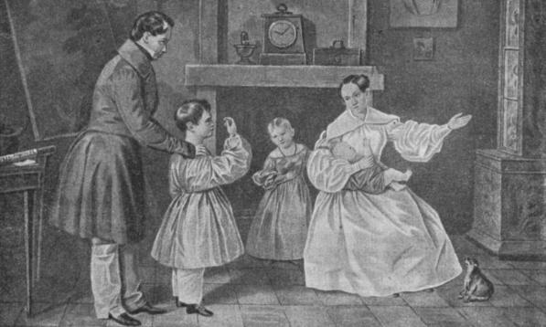семья лермонтова