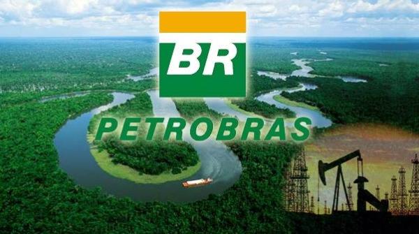 компания Petrobas