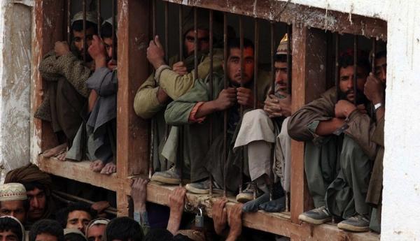 Ла Сабанета – тюрьма в Венесуэле